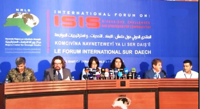 Photo of توصيات وقرارات هامة في ختام المنتدى الدولي حول داعش