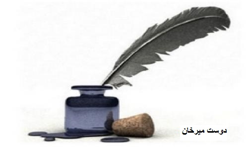 Photo of بعيون كردية .. نصر الحريري في أربيل