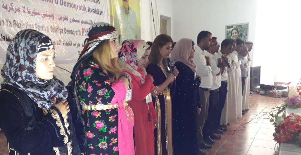Photo of المؤتمر الأول لتنظيم الـPYD في مقاطعة كري سبي يختتم أعماله بانتخاب 13 إدارياً