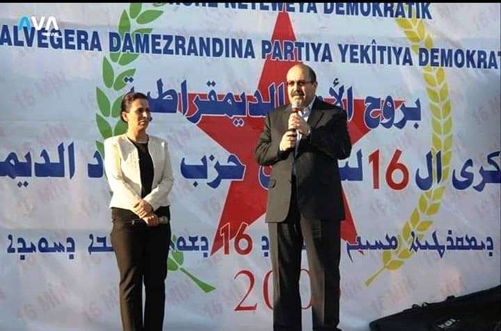 Photo of حزبنا يحتفل بذكرى تأسيسه في منطقة ديريك