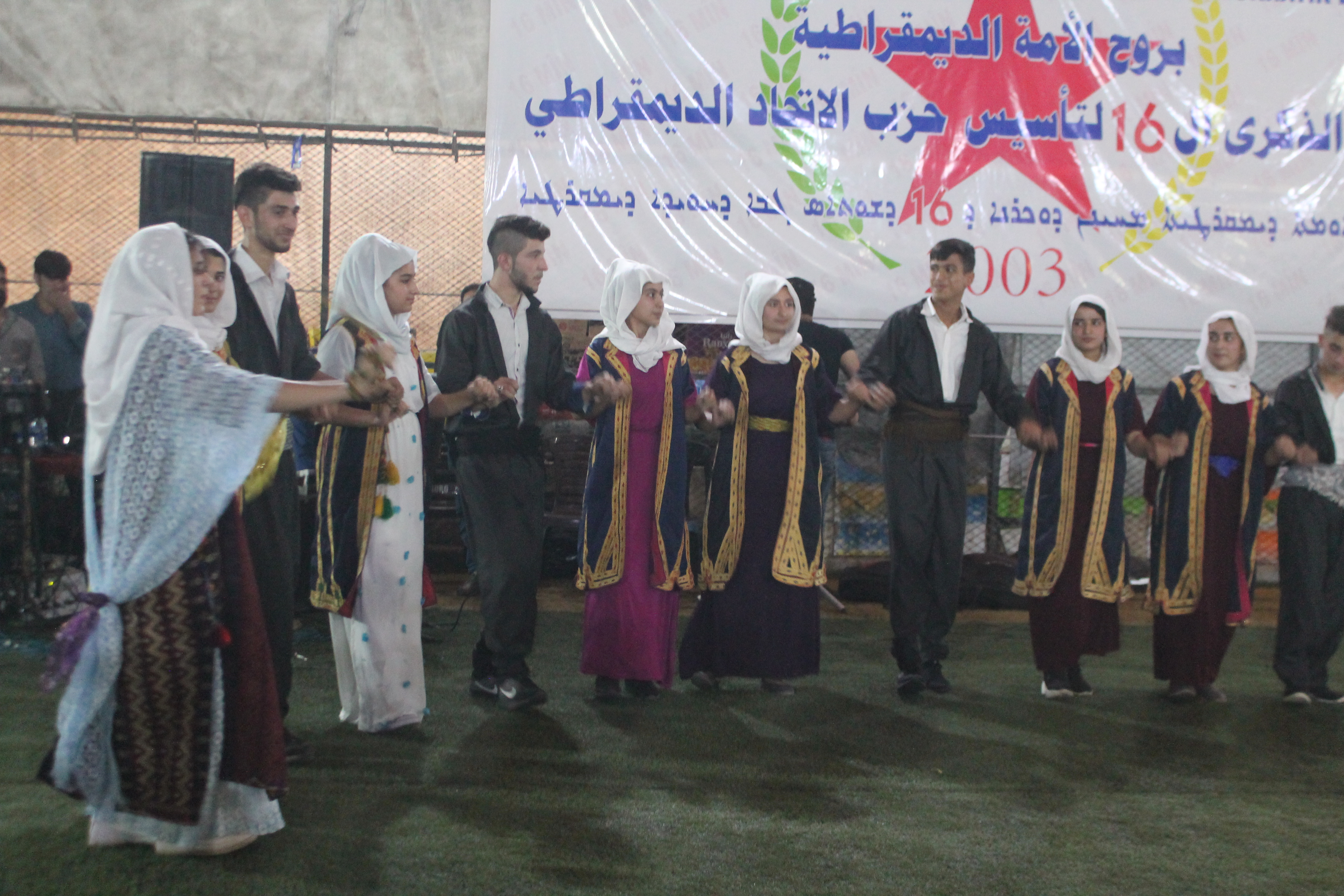 Photo of حزبنا يحتفل بذاكره السنوية الـ16 في قامشلو
