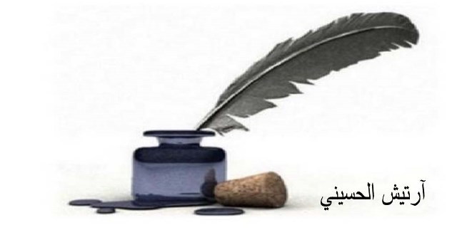 Photo of مرتزِقة المعارضة في بازارات الأحلام التركية المريضة