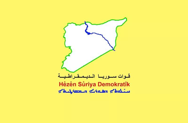 Photo of قسد ترفض لغة وزارة الدفاع السورية وترد عليها ببيان