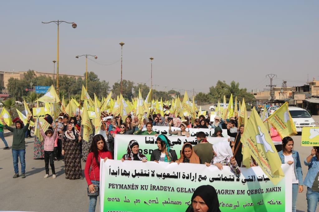 Photo of مسيرة حاشدة في الحسكة تضامناً مع مقاومة الكرامة