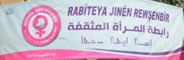 Photo of إضاءة على فعاليات ونشاطات رابطة المرأة المثقفة