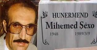 "Photo of الذكرى الـ 31 لرحيل أيقونة الغناء الكردي ""محمد شيخو"""