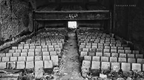 """Photo of """"عندما يصبح المسرح ضريحاً"""" رسالة اليوم العالمي للمسرح"""