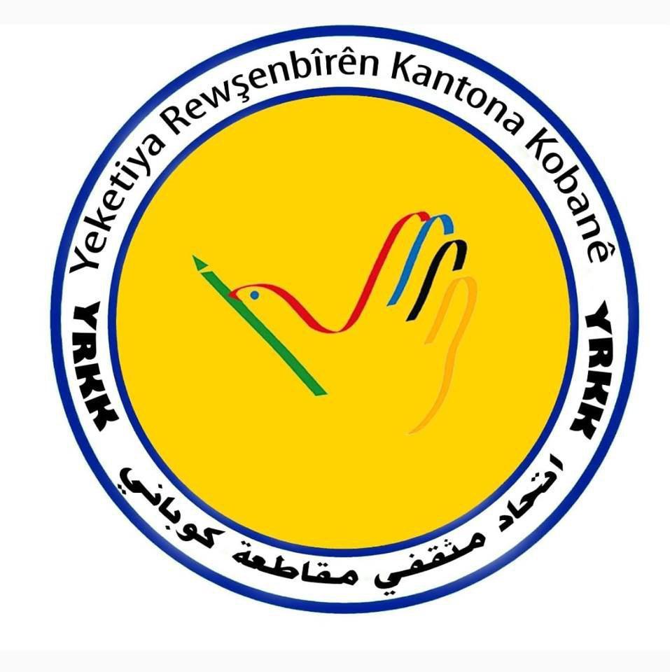 Photo of اتحاد المثقفين: مؤامرة جديدة تحاك ضد الكرد في جنوب كردستان