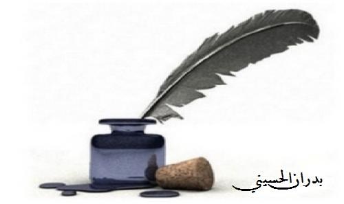 Photo of القِمَم الكردية وإشكالية تعريف الوطنية