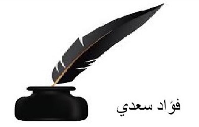 Photo of كورونا واحتمالية الصعود والهبوط سلالم النظام العالمي