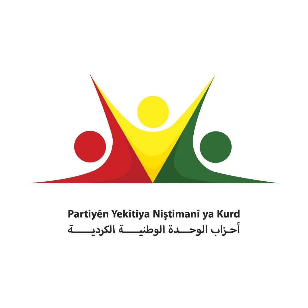 Photo of بيان الإعلان عن أحزاب الوحدة الوطنية الكردية