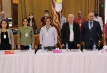 Photo of المؤتمر الرابع لاتحاد المحامين في إقليم الجزيرة