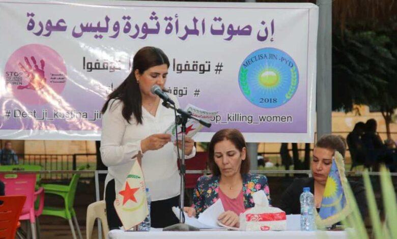 Photo of مجلس المرأة في الـPYD يعقد ندوة حوارية في حلب