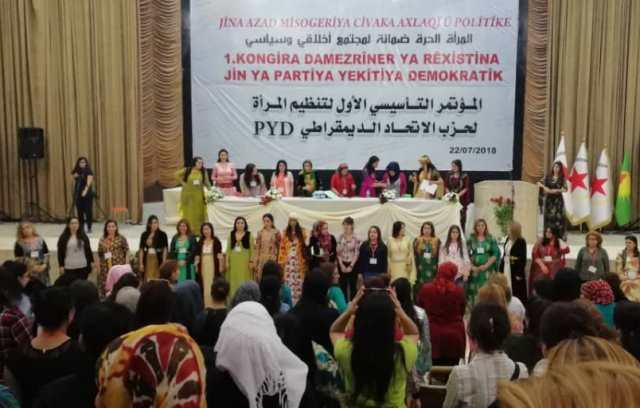 Photo of مجلس المرأة في حزبنا يستعد لعقد مؤتمره الثاني