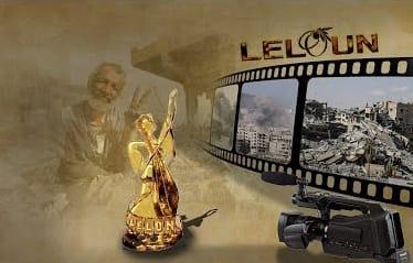 "Photo of إضاءة على مهرجان ""ليلون"" السينمائي"