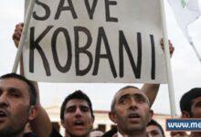 Photo of تركيا تعتقل المحتجين ضد هجوم داعش على كوباني عام 2014