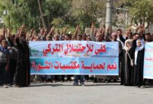 Photo of حزبنا ينظم مظاهرة في عين عيسى