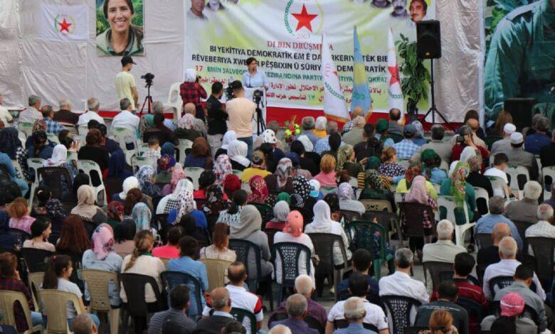 Photo of حزبنا يحتفل بذكرى تأسيسه في حلب
