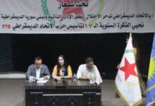 Photo of الـ PYD يحتفل بذكرى تأسيسه في كوباني