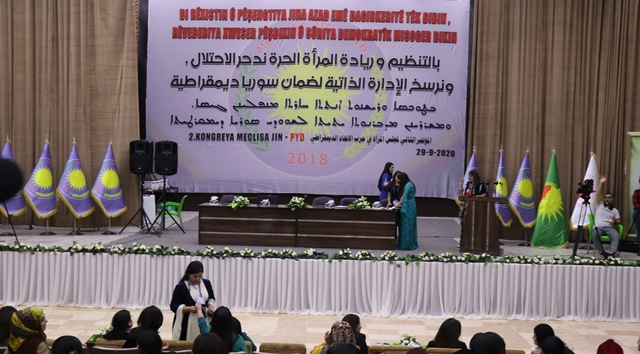 Photo of المؤتمر الثاني لمجلس المرأة في الـ PYD ينطلق في رميلان