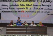 Photo of القرارات المتمخضة عن المؤتمر الثاني لمجلس المرأة في الـ PYD