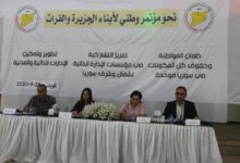 Photo of مجلس سوريا الديمقراطية يعقد ندوة حوارية في مدينة كوباني