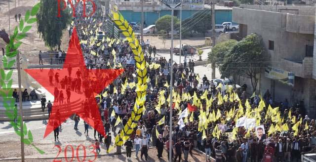 Photo of تظاهرة جماهيرية في إقليم الفرات لرفع العزلة عن القائد أوجلان