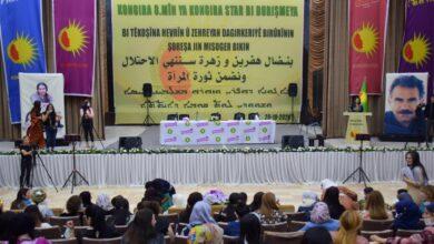 Photo of انطلاق فعاليات المؤتمر الثامن لمؤتمر ستار في رميلان