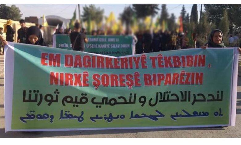Photo of تظاهرة في زركان والدرباسية تنديداً للاحتلال التركي لسري كانيه