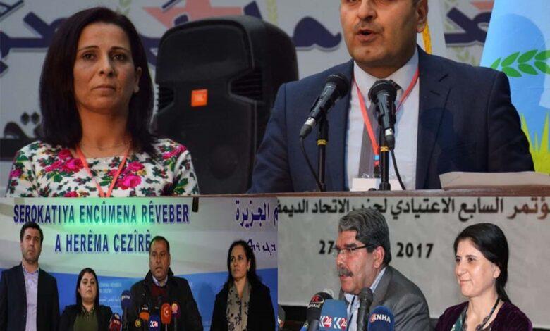 Photo of إلغاء نظام الرئاسة المشتركة يعني إنهاء الديمقراطية