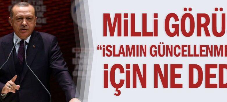 Photo of ألمانيا تكشف عن تورط أردوغان مع منظمة متطرفة للتأثير على المجتمع الألماني