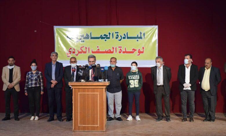 Photo of 300 شخصية سياسية بينهم قيادات كردستانية تشارك في منصة واحدة