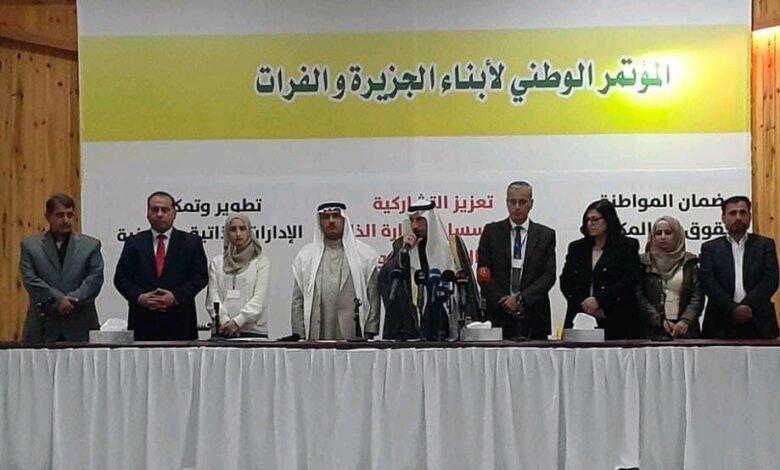 Photo of المؤتمر الوطني لأبناء الجزيرة والفرات.. المتغير الوحيد على الصعيد السوري