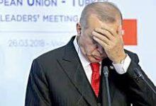 Photo of تركيا بين الاستقالات، والانحدار نحو الهاوية