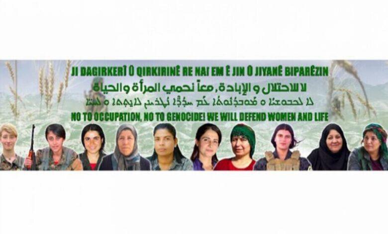 Photo of حركات نسائية: نطالب المجتمع الدولي الخروج عن صمته حيال الانتهاكات بحق المرأة