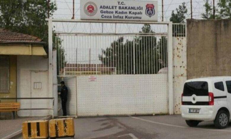 Photo of معتقلة تكشف عن الانتهاكات داخل السجون التركية