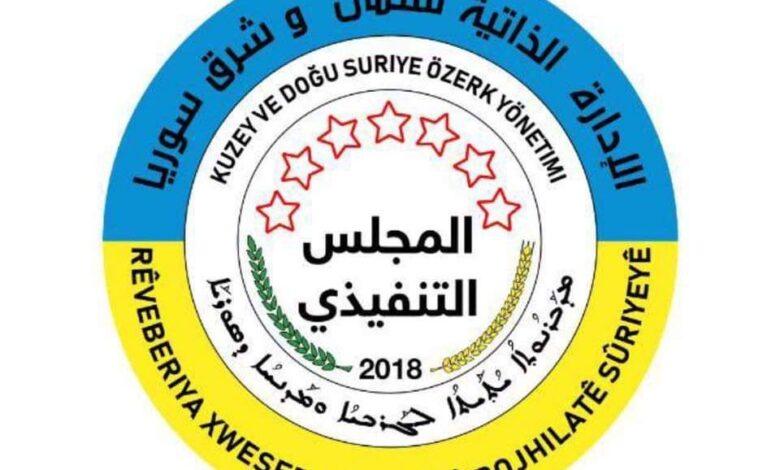 Photo of الادارة الذاتية تخاطب ثلاث جهات دولية في رسالة: الائتلاف السوري يشكل مظلة للارهابيين
