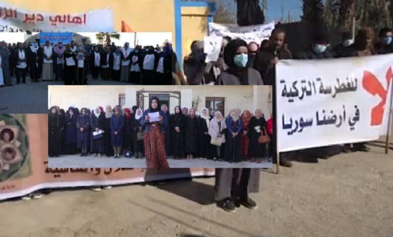 Photo of التضامن من الطبقة إلى دير الزور وتل كوجر.. سبب انتصار قسد