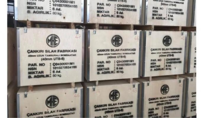 """Photo of """"MKE"""" وداعش.. سر أردوغان الذي أخفاه بتفجير مستودعات أسلحته"""