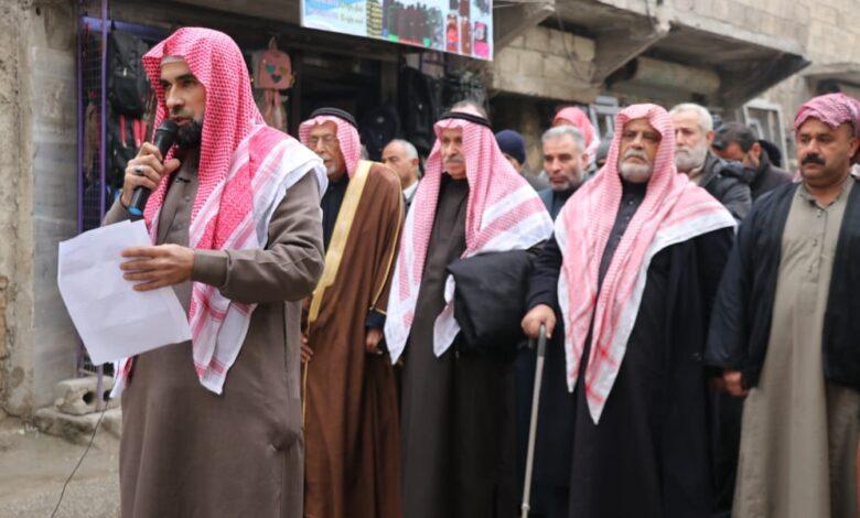 Photo of لجنة وجهاء حلب: نرفض الاحتلال بكافه أشكاله