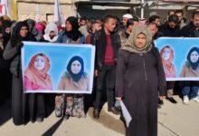 Photo of حزبنا في الشدادي يدين الاغتيالات التي تستهدف إرادة المرأة