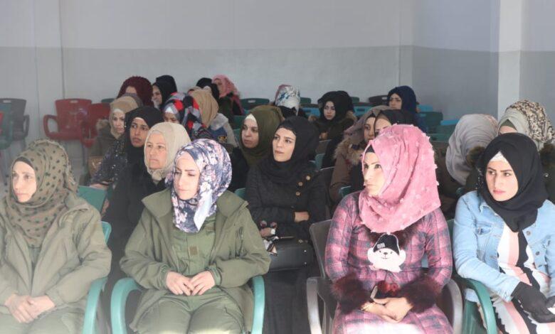 "Photo of استذكار الشهيدات ""ساكينة، ليلى، فيدان"" في الشدادي"