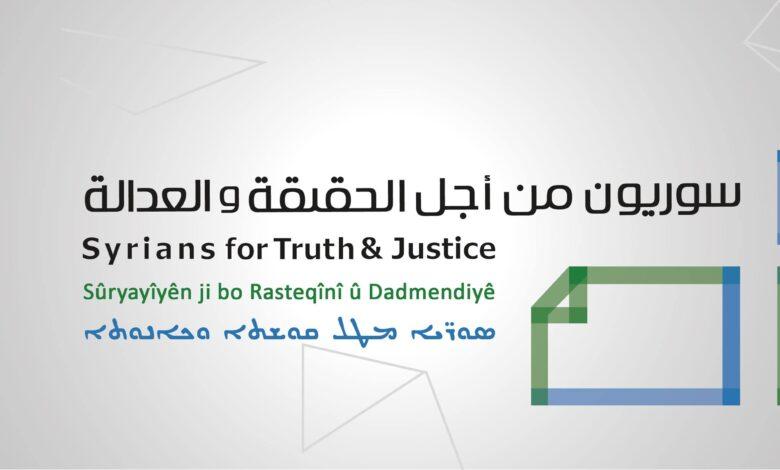Photo of منظمة حقوقية توثق أعداد الموقوفين والمختفين قسرياً في عفرين سنة 2020