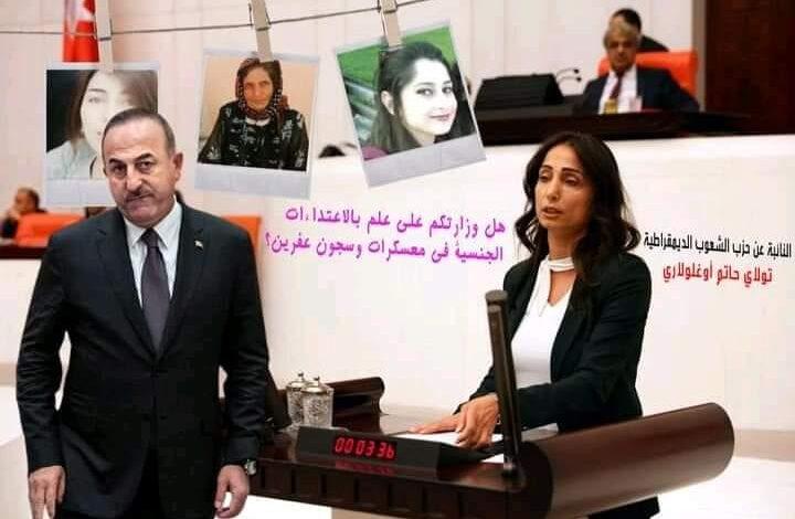 """Photo of برلمانية في البرلمان التركي لـ جاويش أوغلو: """"هل وزارتكم على علم بالاعتداءات الجنسية في معسكرات وسجون عفرين؟"""""""