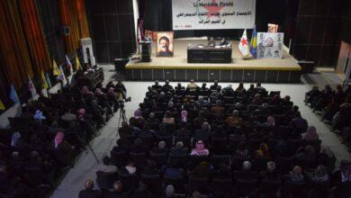Photo of الاجتماع السنوي لحزب الاتحاد الديمقراطي PYD في إقليم الفرات