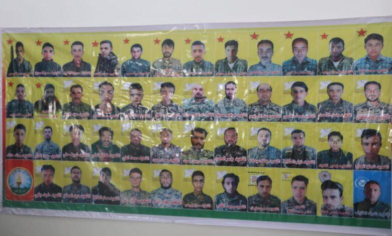 Photo of مؤسسات الإدارة الذاتية في الشدادي تستذكر 47 شهيداً من قوات سوريا الديمقراطية