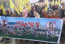 Photo of أهالي الشدادي يتظاهرون استنكاراً لاستمرار احتلال عفرين
