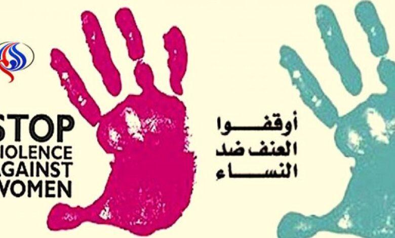 "Photo of حملة ""لا للمؤامرة, لا للاحتلال, لا للعنف"" .. الأسباب والهدف!!"
