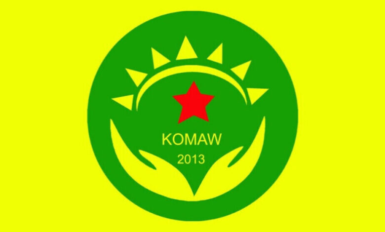 Photo of مؤسسة عوائل الشهداء والمفقودين (KOMAW) تدين المؤامرة الدولية على القائد عبدالله أوجلان