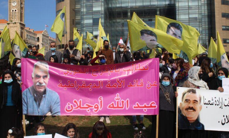 Photo of الجالية الكردية في لبنان تدين المؤامرة الدولية على القائد عبدالله أوجلان
